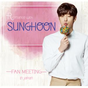 Romance with SUNG HOON Fanmeeting DVD